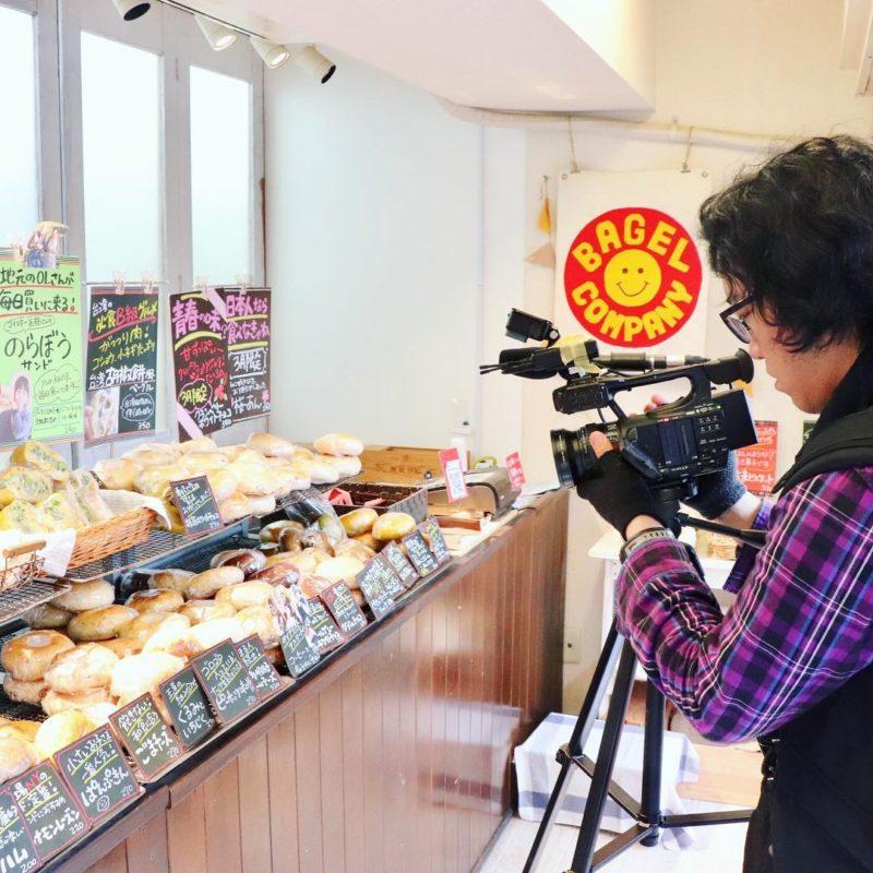3/11テレビ神奈川「猫ひた」と12:00-13:30の番組で紹介されます。