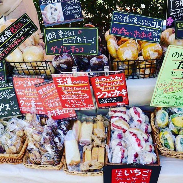 GW期間中、10日間毎日生田緑地に出店します。