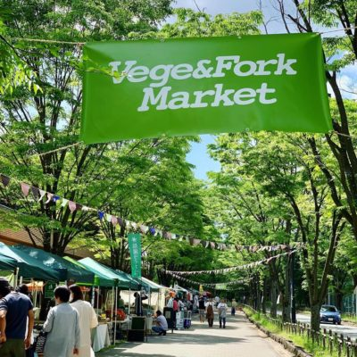 2019年春のVege&forkに出店しました