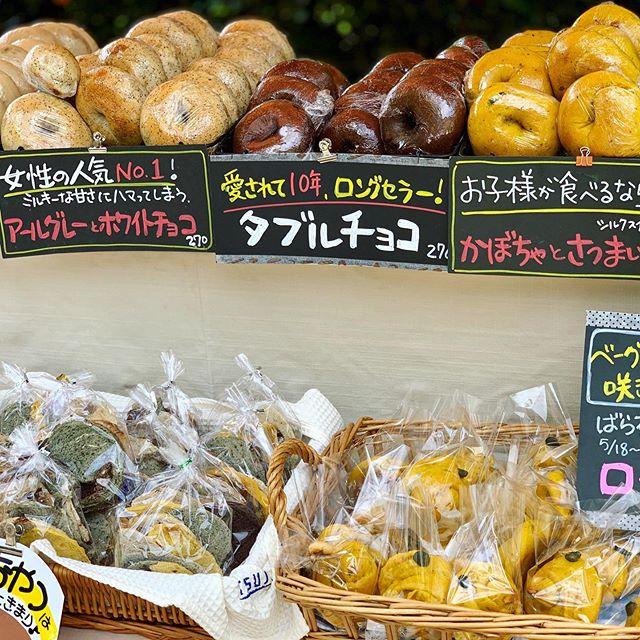 2019年5月の生田緑地出店、暑かったけれど皆さまのおかげで楽しかった!