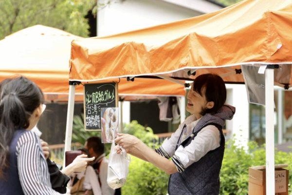 5/26(日)生田緑地に出店します