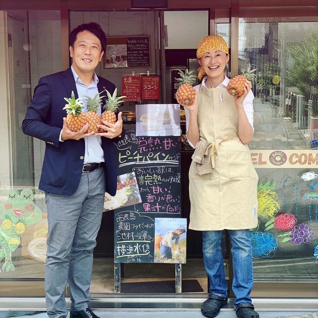 横浜水信の早野さんが完熟ピーチパインを紹介してくれました