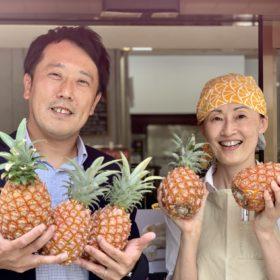 横浜水信の早野さんとピーチパイン
